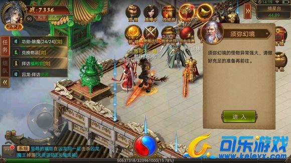 飞升boss图_传奇霸业飞升系统怎么玩 玩法解析_可乐游戏keleyx.com